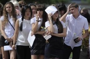 Министр образования пообещал учитывать средний балл в школе при приеме в вузы