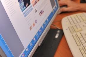 Петербуржец задержан за непристойное предложение 8-летней девочке «ВКонтакте»