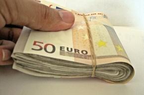Курс евро на торгах рухнул на 80 копеек