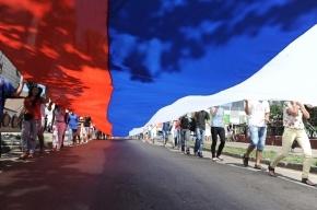 Половина россиян не знает название праздника 12 июня