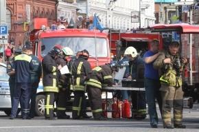 Из-за пожара в метро Москвы 5 июня пострадали 45 человек
