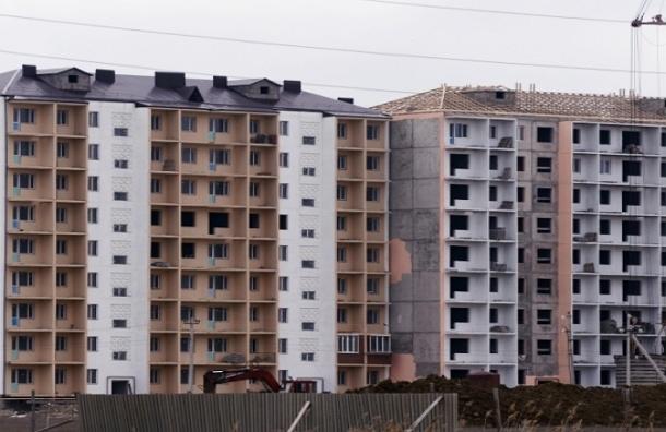 В России усилят защиту прав дольщиков