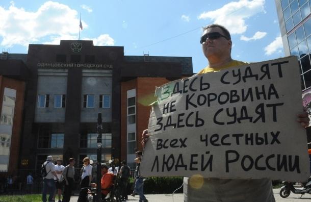 Активист ФАР Коровин отправлен под арест на 10 суток в спецприемник