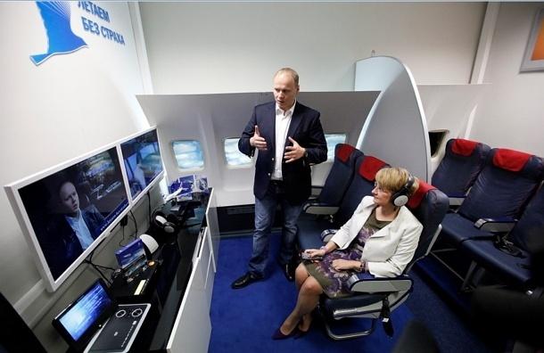 В Шереметьево открылся экспресс-центр «Летаем без страха» для людей, страдающих аэрофобией