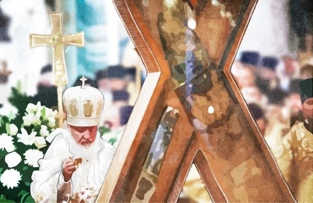 Крест Андрея Первозванного привезли в Казанский собор под присмотром Патриарха Кирилла