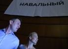 Навальный на презентации предвыборной программы: Фоторепортаж