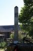 Фоторепортаж: «В Ленобласти вандалы разбили памятник участникам войны»