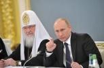 Фоторепортаж: «Путин религия церковь»