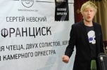 Фоторепортаж: «Василий Бархатов»