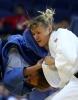 Российские дзюдоисты завоевали медали на летней Универсиаде в Казани  8 июля: Фоторепортаж