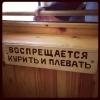 Полтавченко в трамвайном парке №2: Фоторепортаж