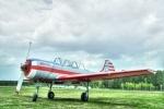 Як-52: Фоторепортаж