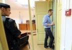 Фоторепортаж: «Оглашение приговора Навальному»