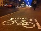 Фоторепортаж: «Партизанские велодорожки»