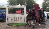 ДТП в Новой Москве 13 07 2013 унесло жизни 18 человек: Фоторепортаж