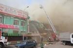 """Фоторепортаж: «Пожар в кафе """"Лотос""""»"""