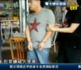 Китаец зарабатывал на жизнь, устраивая по десять аварий в месяц: Фоторепортаж