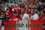Динамо - Спартак 1:4 27 июля 2013: Фоторепортаж