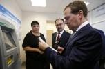 Дмитрий Медведев и пенсионный калькулятор: Фоторепортаж