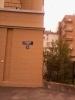 Сквер на улице Опочининой: Фоторепортаж