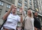 Фоторепортаж: «Акция в поддержку Навального, Москва, 18 июля 2013»