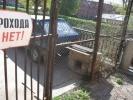 Фоторепортаж: «Захват Кронверкского протока»