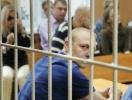Фоторепортаж: «Дмитрий Митяев, фигурант дела Оборонсервиса»