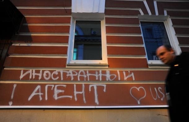 Сферу компетенции НКО оценит Минюст