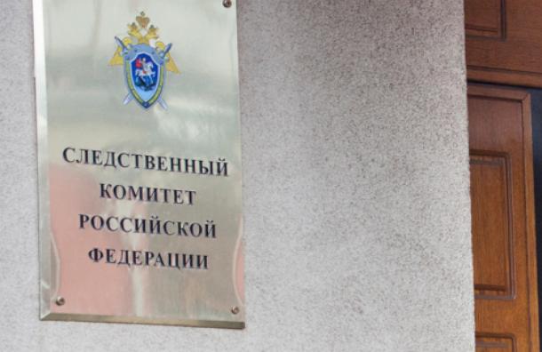 Пропавшего в Москве имама возможно убили – Следственный комитет