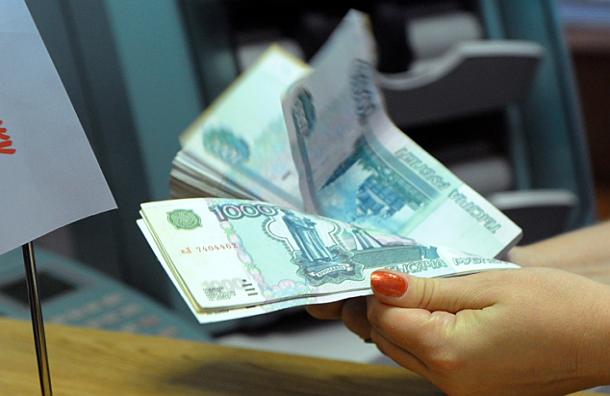 Банк в Москве потерял 450 тысяч рублей из-за халатности сотрудницы