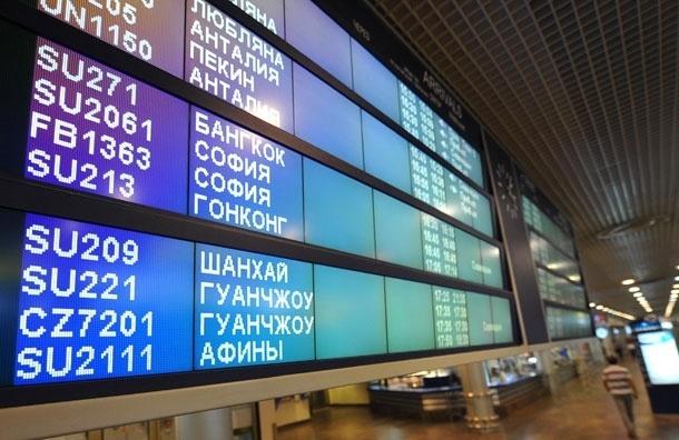 В цену билета «Аэрофлота» входят 30% сборов за «Сколково», ЦСКА, Manchester United и убыточных «дочек»