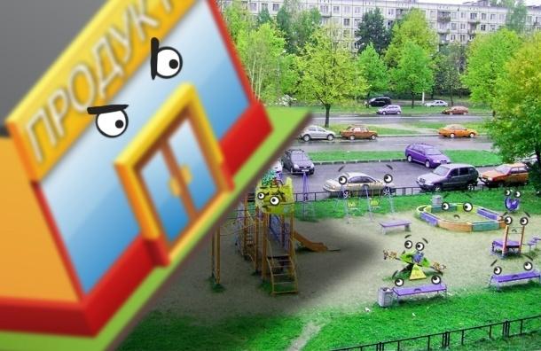 Жителей проспекта Науки лишат детской площадки ради магазина