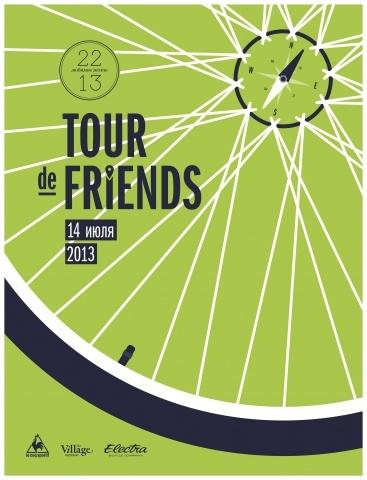 Tour-De-Friends : Фото