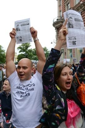 Акция в поддержку Навального на Малой Садовой, 18.07: Фото
