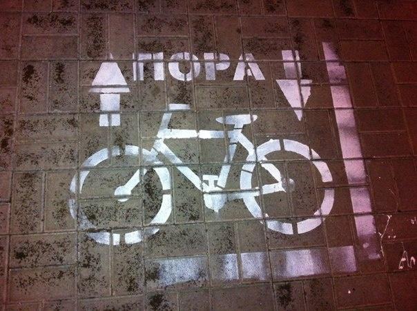 Партизанские велодорожки: Фото