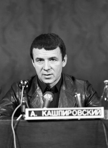 Анатолий Кашпировский: Фото