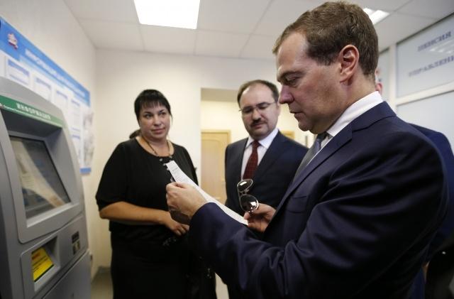 Дмитрий Медведев и пенсионный калькулятор: Фото