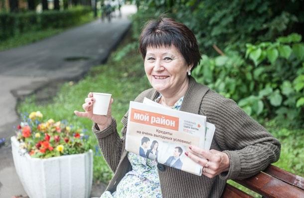 Газета «Мой район» и интернет-магазин чая Dagny.ru провели дегустацию экзотических сортов чая: Фото