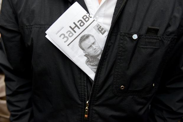 Акция в поддержку Навального на Малой Садовой, 18.07 - часть 2: Фото