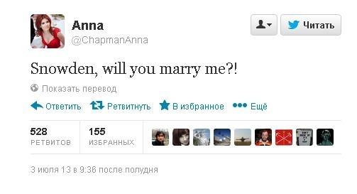 Сообщение Чапман
