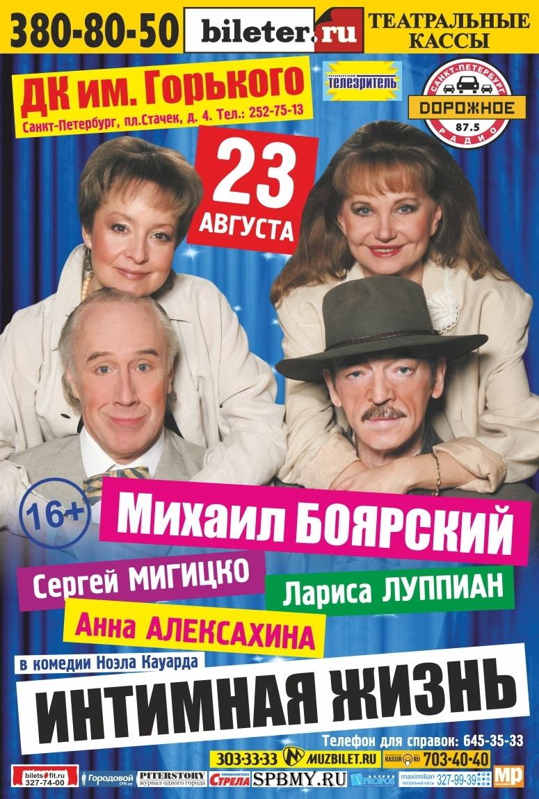 seksologiya-kogda-mozhno-nachat-polovuyu-zhizn