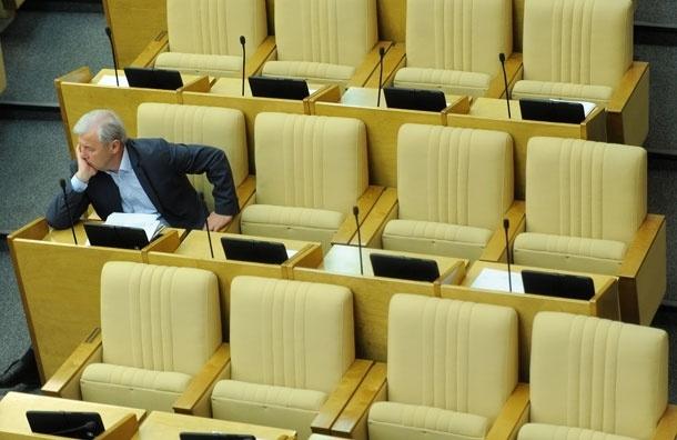 Коммунисты обиделись на правительство РФ за академиков