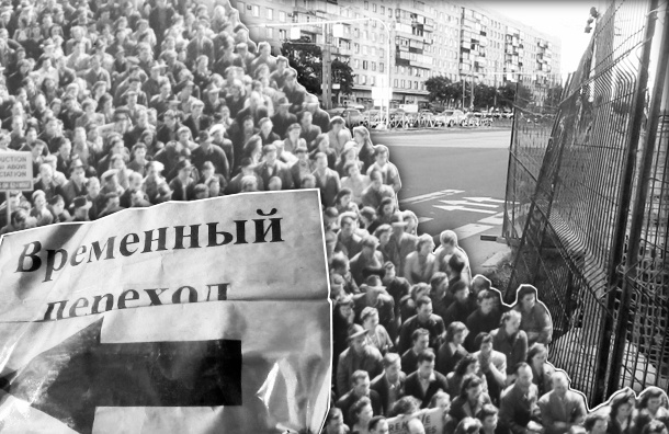 Недостроенный «краб» угрожает пешеходам во Фрунзенском районе