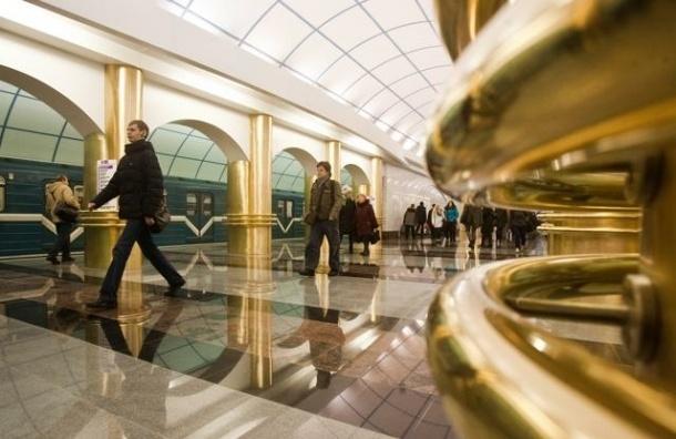 СМИ узнали о повышении цен на проезд в метро Петербурга