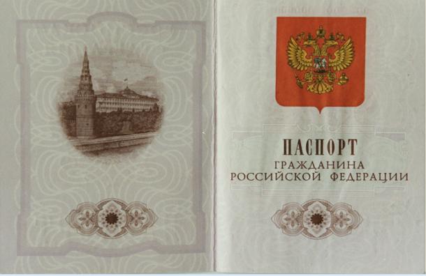 В России создадут реестр потерянных гражданами документов