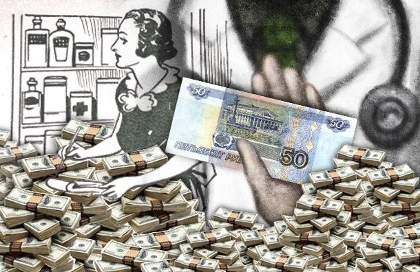 Врачи, военные и все, кто связаны с «Газпромом» – у кого вырастут зарплаты в Петербурге