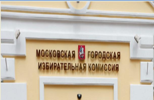 Москвичи среди кандидатов в мэры выделяют Собянина и Навального – ОПРОС