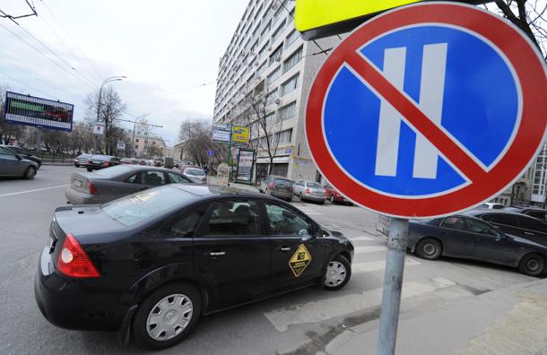 Автомобилисты оспорили каждый 20-й штраф за неоплаченную парковку