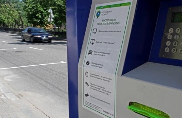 В Москве появятся новые платные парковки в районе Садового кольца