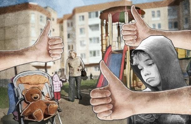 В Петербурге детские площадки нравятся только взрослым